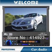 Car Audio MP5-8212 Player in Cars, MP5/RMR/MVB/MP4/WMA USB Interface and SD Card Slot, Car MP5 Player