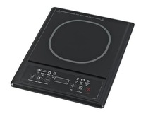 DHL free shipping Economic induction cooker with supprised offer (IDB050)