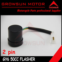 Scooter Turn Signal Relay Flasher 2  Pin Chinese Scooter Parts for GY6 50cc QMB139 Scooter SUNL, Roketa, NST, Baotian,Taotao