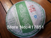 health care    products for weight loss organic Pu'er tea  old tree  Pu'er 357g puer for many years