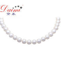 DAIMI Classic Necklace 11-12mm Big Size Natural Freshwater Pearl Necklaces & Pendants [FLIGHT]