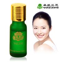 Skin Whitening Vazziai Oil  For body  Free shipping  0.4oz hotselling    F30