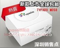 TVpad3 M358 with 1080P HD SMART SET TOP BOX 100% Free Shipping
