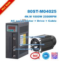 AC Servo motor and driver :4N.M 1.0KW 2500RPM AC Servo Motor 80ST-M04025 + Matched Servo Driver