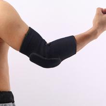 popular basketball elbow support