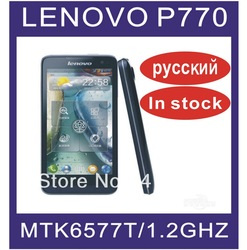 lenovo p770 3G phone russia polish menu 4.5inch IPS QHD screen 1GB RAM 4GB ROM dual sim card three Gifts(China (Mainland))