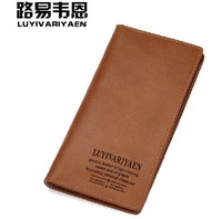 Free shipping LUYIVARIYAEN leather long wallet card package fashion business cowhide casual wallets cheap brand men's purse