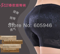 FREE SHIPPING seamless Bottoms Up underwear(bottom hip pad panty,sexy lingerie,buttock up panty,Body Shaping Underwear)