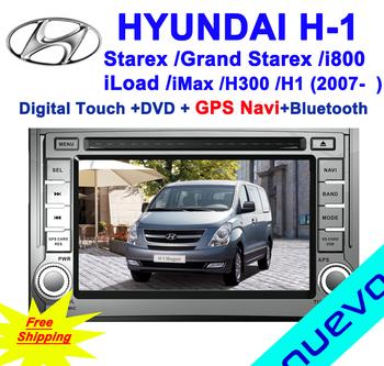 Free shipping:  HYUNDAI H1 (STAREX) / HYUNDAI ILOAD (2007-2012) Car DVD GPS Navigation with Bluetooth Radio USB SD ATV iPOD