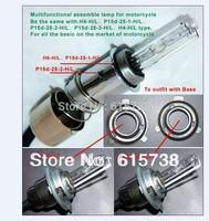 2 sets* Moto hid kit Motorcycle Bike HID Hi/Low Beam Bi-xenon Kit Slim Ballast best quality  4.3 k 5k 6k 8k 10k 12k