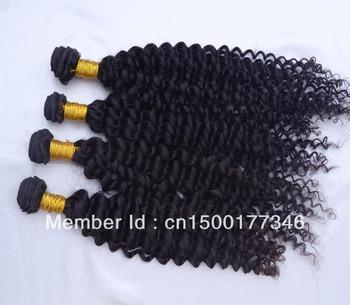 brazillian curly hair weave 4pcs lot mixed best quality brazil KBL Luxy brazilian hair beauty brazalian hair free shipping