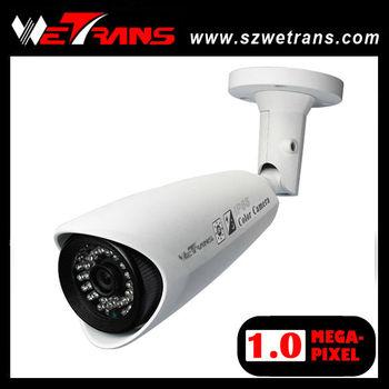 TR-HIPR133W 36 LEDs Waterproof IR Bullet 1.0 Megapixel 720P P2P IP Camera