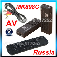 MK808 Updated version MK808C Dual Core Mini PC Android 4.2.2 TV BOX Wifi HDMI + AV Port Out + Bluetooth + Russia keyboard RC12