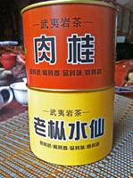 140g Two kinds of Da hong pao Tea Oolong, Aged wild Shui xian and Cinnamon Dahongpao Oolong Tea, 2 boxes Rou Gui free shipping