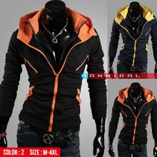 2014 New Arrival Men's Fashion Brand Clothing ,Sports Casual Men's Fleece Hoodies Sweatshirts Male,Quality Fashion Design(China (Mainland))