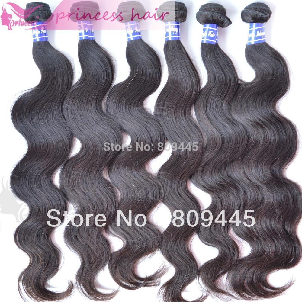 Malaysian Hair Weft 120
