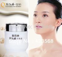 free shipping Pientzehuang Pearl Cream whitening anti-aging anti-Wrinkle Moisturizing  PZH2