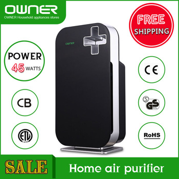 Home air purifier, filtering pollen, formaldehyde, harmful gases, care of the health of your family.