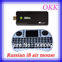 Russian Rii i8 air mouse + Quad Core Mini PC TV BOX MK802 IV Rikomagic MK802IV Android 4.2.2 RK3188 1.8GHz 2GB/8GB