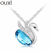 NLA066 Made With Verified Swarovski Elements Crystal Charm Swan Pendant Necklace Thick White Gold Plated Free Shipping