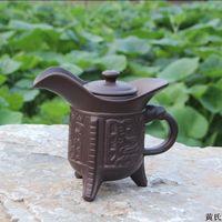 200cc Royal purple clay teapot ,kettle teapot, tall antique pot,kongfu teapot ,tea set,china teapot,free shipping!!