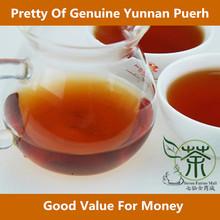 Famous Brand 2010 Chennian Gongting Shu Puer Fermented Tea 400g Small Exquisite Taste Good 200g 2pcs