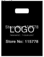 45*55cm(17.8' *21.6' ) plastic gift bags with free  logo garment bags /plastic bags with logo /brand logo bag/custom plastic bag