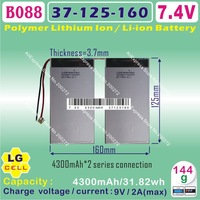 "[L143] 7.4V,8600mAH,[37125160] Polymer lithium ion battery (LG) for 10.1"" CUBE  U30GT 1 / 2 QUAD CORE;U30GT DUAL CORE TABLET PC"