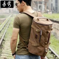 men backpacks canvas backpack brown outdoor travel hiking backpacks gym shoulder bag BFB002301