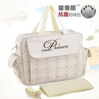 Baby Carriage Bag/Diapers Bags/Mother Multifunctional Nappy Bag/Shoulder Handbags/High-grade/Waterproof/In Stock