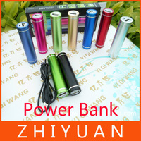 Power Bank 2600mAh External Battery Emergency Portable Charger for Phone 4/4S 5 iPad Samsung Galaxy S3 S4 MP3/4 50pcs/lot