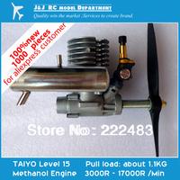 Free shipping TAIYO 15 Methanol Engine for Model Airplane,100% New Japanese Original Engine, Aircraft Sets NoviceDIY Necessary