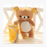 50CM super cute soft stuffed lazy bear Rilakkuma bear doll with a blanket plush bear toy for Kids&Girls happy birthday gifts,1pc