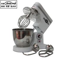 SHENTOP stand mixer egg beater blender mixer dough mixer STPQ-7L