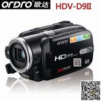 "Ordro HDV-D9II 1080P HD digital video camera 3.0"" screen 10X Digital zoom 5X Optical Zoom 16MP Digital Camera Free Shipping"