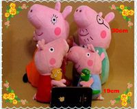 4PCS/SET cartoon Toys Peppa Pig Plush Toys 19CM Peppa Pig+19CM George Pig+30CM Mummy Pig+30CM Daddy Pig Peppa Pig Family Set