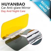 Dual-Glare Mirror/Car Glare Mirror/Anti Glare Mirror.Anti-Glare/Dazzle Mirror,Night Vision,Driver Goggles, Day And Night Care