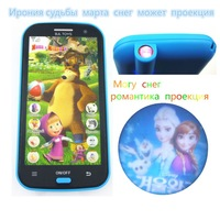 Russian Language Talking Masha and Bear electronic toys Baby toy child Mobilephone Interactive toy kid frozen projection  phone