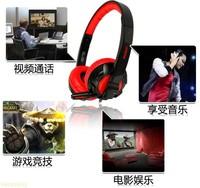Good Hot sale Somic G921 Game headphones headband Gaming Headset with Mic USB Computer Headphone Earphone Noise Isolating