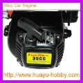 HSP 30CC Car Engine for 1/5 car  gas engine  fuel gas car engine  HY000589