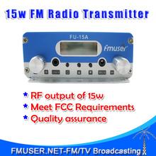 fm broadcaster promotion