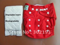 free shipping 24pcs cloth  diaper insert, biodegradable ,disposable, high absorbency