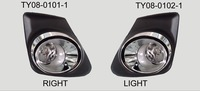 Fog Lights for Toyota Corolla 2011 Warranty High Quality with Wire Harness+Relay+Switch+Covers H11 Helogen Bulbs Free Shipping