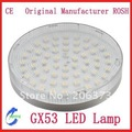 14pcs/Lot 7Watt 5Watt 3Watt Two years Warranty 3528 smd GX53 LED  Lamp