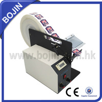 Automatic Label Separator AL-505L with 160mm/ Automatic label stripper, label dispenser/CE Certificate