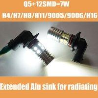 2pcs/Pair Cree Q5 + 12 SMD Fog Light 7W Car Led Bulb H4/H7/H8/H11/9005/9006/H16 Super Xenon-White foglicht DRL