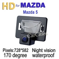 CCD rearview camera170 degree for Mazda 5 Waterproof Shockproof Night version Size:75*63*53.5 Drop Shipping
