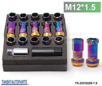 Tansky - KICS Project Kics R40 Neo Chrome Racing/Locking Lug Nuts (M12xP1.5) TK-D510259-1.5
