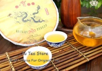 "Raw Pu-erh Tea Cake, ""nice puer"", Shengtuo, raw pu-erh, 357g for promotion"