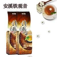 500g  Oolong Tea,the Chinese  Anxi Tie Guan Yin tea ,Green tea wulong tieguanyin tea